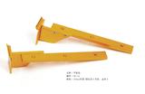 平斜板托定制-不锈钢服装道具